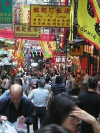 Kit Chi Street Market, Hong Kong
