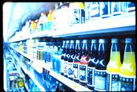 Soda Row