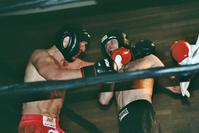 kick-fighting