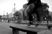 Skater in action