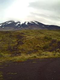 Volcano Villarica (Chile)