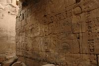 Hieroglyphs 1
