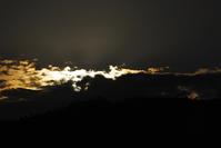Casupo Hill