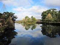 Kenrokuen Garden 1
