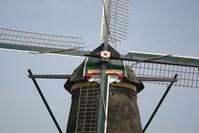 Dutch Windmill at Kinderdijk #2