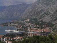 Kotor Panorama