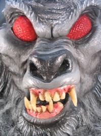 mad warewolf