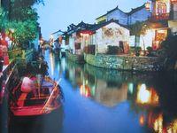 Shangai bord de l eau