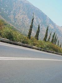 National Road GR