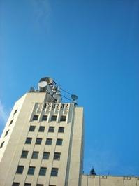 Palatul Telefoanelor building in Bucharest 1