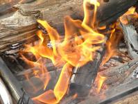 wood fired BBQ