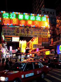 hong kong -> neon street