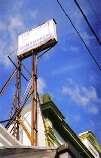old hamburger sign
