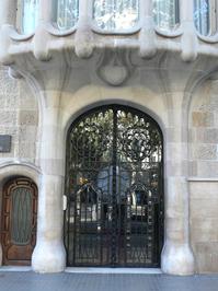 Door with reflections
