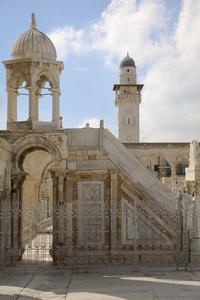 The Summer Pulpit, Temple Mount, Jerusalem