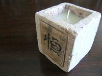 Candle Macro