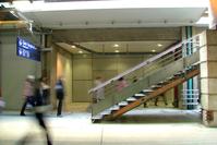 """Paris - """"rail station"""