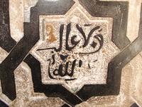 alhambra 2