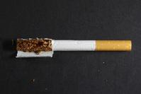 Don't smoke! 1