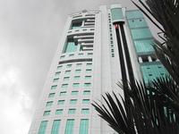 Sanyan Tower, Sibu, Sarawak