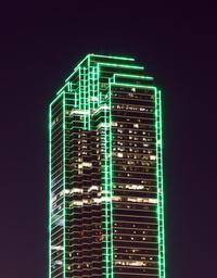 Dallas Green Building