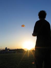 Kite & Sun