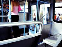 Urbane bus