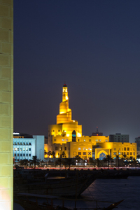 Spiral Mosque