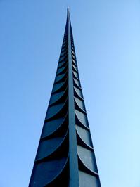 breslaw_tower 2