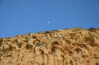 Ocean Cliff 2