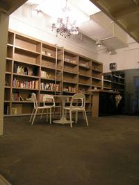rice5 office