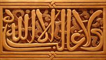 Sirian Textures 2