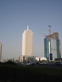 Dubai Trade Center