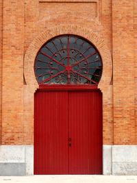 Door Bull Ring