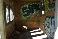 Vandalism 2