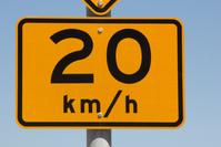20km/h