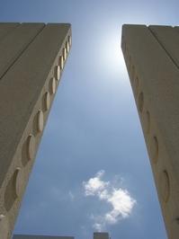 Kennedy Memorial 1