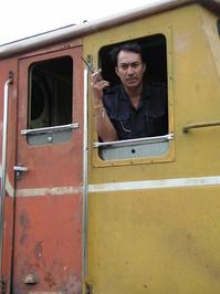Train Conductor - Thailand