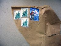 cardboard texture 3