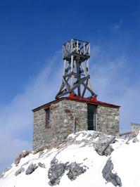 Sulphur Mountain, Banff 4
