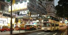 Hongkong 4