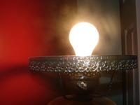 eerie lamp