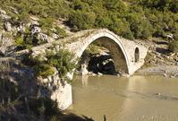 Otoman bridge
