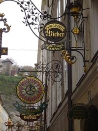 Getreidegasse, Salzburg
