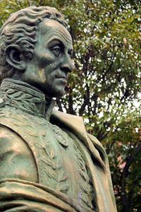 Simon Bolivar - Bogota