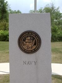 Military Monument - Navy