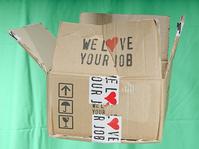 Cardboard box love