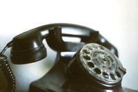 old telephone - w48