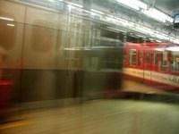subway montage 1