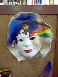 Mask of Carnival of Olinda 1
